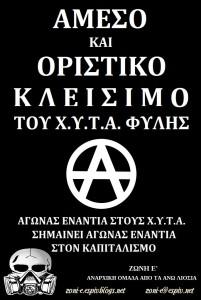 AFISA ΧΥΤΑ